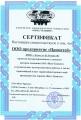 Инженерный центр «Прометей» - авторизованный сервисный центр ЗАО «Нева-Транзит»